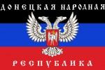 МИД ДНР обнародовал список пострадавших на остановке в Донецке (фото)