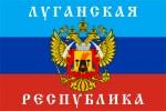 Обращение Правительства ЛНР к народу Новороссии (фото)