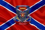 Сводка от военного обозревателя Бориса Рожина 23.01.15 00:25 (фото)