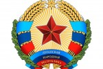 Студенты Донбасса смогут получить дипломы (фото)