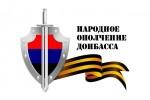 Сводка о боевой ситуации на Донбассе за 28.01.2015 (фото)
