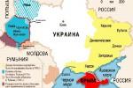 На Украине вводится режим повышенной готовности (фото)