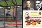 Запорожские партизаны поздравили земляков с Днём защитника Отечества 23 февраля вопреки запрету Порошенко (фото)