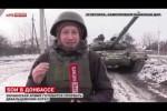 Lifenews: украинские войска безуспешно пытаются прорвать Дебальцевский котёл (фото)