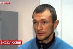 Lifenews: В Луганске задержан диверсант СБУ, собиравший сведения для терактов в Москве (фото)