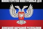 МИД ДНР: геноцид стал отличительной чертой преступной киевской власти (фото)
