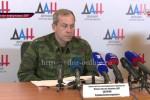 Минобороны ДНР: обстановка в Новороссии на 06.02.2015 (фото)