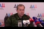 Минобороны ДНР: Дебальцево под полным контролем Армии Новороссии (фото)
