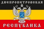И.В. Коломойский планирует создать Днепропетровскую Республику (фото)