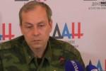 Оккупационные войска Украины начали наступление на Новоазовск (фото)