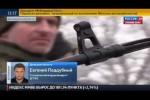 СМИ: украинская карательная армия бросила последние силы на прорыв Дебальцевского котла (фото)
