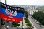 Власти ДНР готовы к введению в оборот российского рубля (фото)