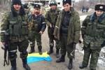 Обзор положения на оккупированной украинскими боевиками территории Луганской Народной Республики (фото)