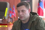 Глава ДНР Александр Захарченко: Бог любит троицу, надо задать ВСУ третий котёл (фото)