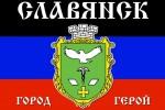 В Былбасовке (под Славянском) пропали 2 офицера СБУ (фото)
