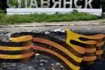 Украинские неонацисты осквернили памятник Победы в Славянске (фото)