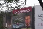 Партизаны разместили очередной агитбаннер в центре Одессы (фото)